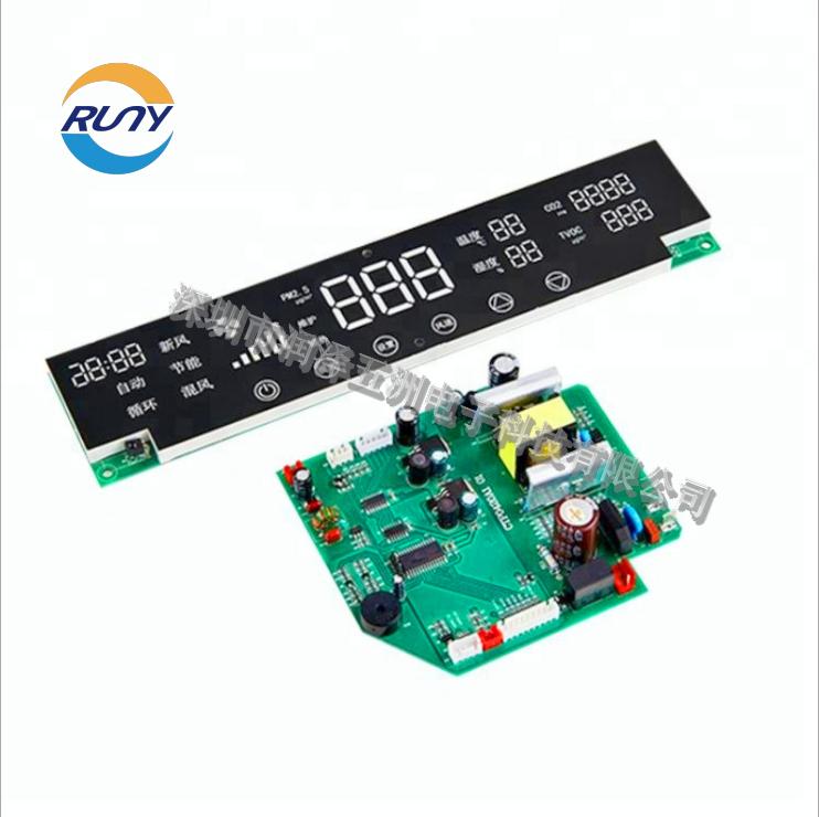 空调LED数码管空气净化器SMT贴片加工
